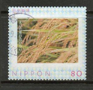 JAPAN nature / 21-8-3p /, used