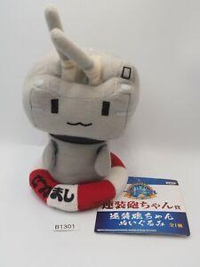 Kantai Collection B1301 KanColle Rensouhou-chan Banpresto Prize 2014 Plush Japan