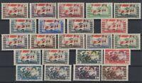 G139229/ LEBANON – Y&T # 1 / 16 - PA1 / PA6 MINT MNH / MH – CV 140 $