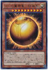 Yu-Gi-Oh!! DP16-JP001 The Winged Dragon of Ra Sphere Mode Ultra Japan New