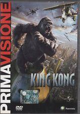 King Kong (2005) DVD PANORAMA