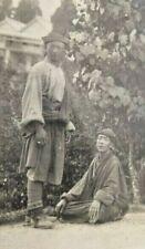 More details for natives  postcard photographic portrait   j burlington smith darjeeling
