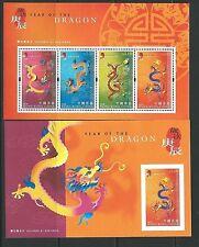 Hong Kong SGMS 1010 2000 anno del dragone Gomma integra, non linguellato