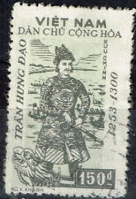 Vietnam Culture Ethnic Man Warrior 1960 stamp