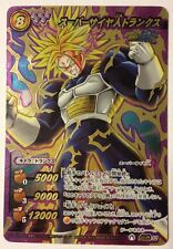 Dragon Ball Miracle Battle Carddass DB10 Super Omega 32 Trunks Super Saiyan