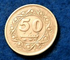 1979 Pakistan 50 Paisa - Neat Coin - See Pictures