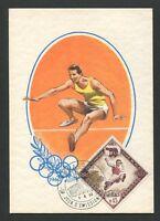 MONACO MK 1960 OLYMPIA OLYMPICS MAXIMUMKARTE CARTE MAXIMUM CARD MC CM d8491