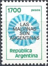 "Argentina 1982 Overprint ""LAS MALVINAS SON ARGENTINAS""(Falklands War) MNH SG1741"