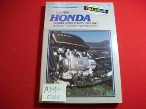 1975-1983 HONDA GL1000 & 1100 - SERVICE, REPAIR & MAINTENANCE CLYMER SHOP MANUAL