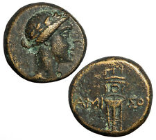 Ancient Greek bronze coin of Amisos.  Unlisted by Sear.