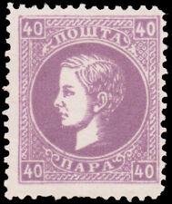 Serbia #YT23A MHR EUR1200.00 Prince Milan IV (Perf 12/Natural Gum Crease)