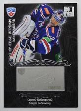 2012-13 KHL Gold Collection Gamemakers #GAM-018 Sergei Bobrovsky #/150