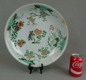 Large Antique Chinese Famille Verte Porcelain Charger Dish Plate Kangxi 18th C.