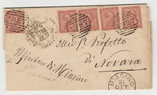 """STORIA POSTALE 1881 REGNO C.20 NUMERALE """"1372"""" MELILLI 14/1 RIF 8632"""