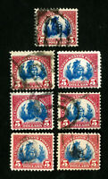 US Stamps # 573 F-VF Lot of 7 Various Vignette Shifts Catalog Value $110.00