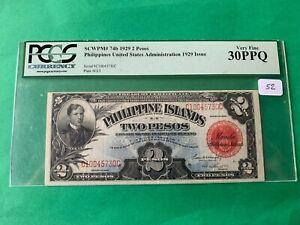 PHILIPPINES 1929 TWO PESO TREASURY CERTIFICATE C10045730C P-74b PCGS VF 30 PPQ