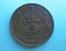 India, East India Co, Quarter Anna  1858, Great Condition.