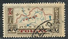 📅Tannu Tuva🐫5th issue. Year 1932. Sc. 35. Local surcharge. Used. CV $1250+