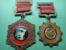 2 Kuomintang Chinese Nationalist Party medals, Airforce glider, old hero's photo