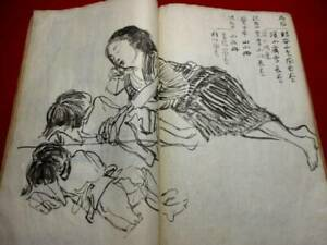 2-30 Japanese 230pages sketch daily Hand-writing manuscript Book