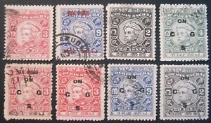 INDIA COCHIN STATE LOT OF 8 x ASSORTED 1948-50 ERA STAMPS FROM AN OLD STOCKBOOK