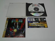Soukyu Gurentai W/Spine Sega Saturn Japan