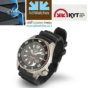 Idf Israeli Millitary/Tactical Watch - 2850 Mossad Logo, Stainless, Analogue New