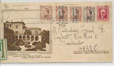 LM74249 Spain to Saar postcard with nice cancels used