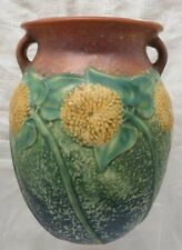 ROSEVILLE EARLY 20TH CENTURY BEAUTIFUL SUNFLOWER DUAL HANDLE VASE