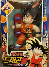 GOKU Dragon Ball Z Action Figure 1986 BIRD STUDIO VTG RADIO CONTROL SKATEBOARD