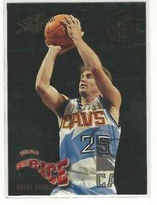 1994-95 STADIUM CLUB BASKETBALL SUPER SKILLS INSERT SINGLES #'S 1-25