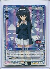 JAPANESE Precious Memories GIRLS und PANZER Reizei mako 01-073 4-Stars HOLO
