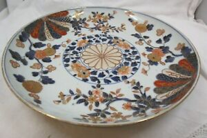 Old Japanese Imari style charger