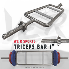 "TRICEPS BAR SET WEIGHT PLATE HAMMER CURL STANDARD 1"" BARBELL FITNESS GYM WORKOUT"