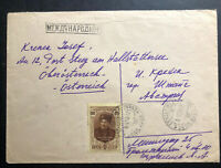 1953 St Petersburg Russia USSR Registered Cover To Steeg Austria B
