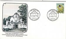 South Africa 1979 Tulbagh Restored Church Street Cover Unaddressed VGC