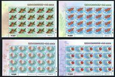 China Taiwan 2020 特689  #689 FULL S/S Chinese Gold Fish Fish Series No 2 stamps