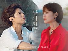ENCOUNTER O.S.T - TVN DRAMA Park BoGum Song HyeKyo (boyfriend) CD+Lyrics SEALED