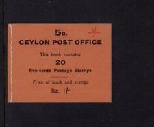 Ceylon 1951 1 r Stitched Left side Booklet 2 x 10 x 5c panes SG SB20a