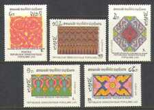 Laos 1988 Pagoda Patterns/Decorations 5v set (n21169)