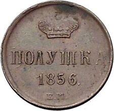 1856 Emperor ALEXANDER II the LIBERATOR Polushka 1/4 Kopek Coin Monogram i56565