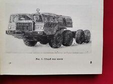 Maz-543 7310 Uragan Artillery Missile Truck Manual Vtg Military Russian Ussr Old