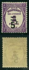 """FRANCE TAXE N° 65  """" TYPOGRAPHIE 5F S.1F LILAS 1929-31 """"  NEUF XX SUP"""