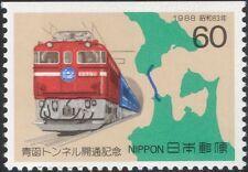 GIAPPONE 1988 Treni/Ferrovia/Tunnel/Trasporto/FERROVIE/Engineering 1 V EX bklt (n24172)