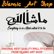 Islamic Calligraphy Wall Stickers VINYL WALL ART DECAL DUA MASHALLAH Eng txt #1