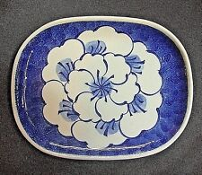 NEW Porcelain Ceramic Plate White Blue Floral Design Decorative Plate