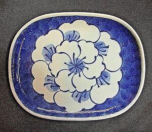 NEW Porcelain Ceramic Plate White Blue Floral Design Decorative Plate