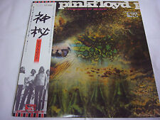 PINK FLOYD-A Saucerfull Of Secrets JAPAN Press w/OBI PINUP Roger Waters Genesis