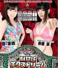 2017 Female Wrestling Women Ladies 1 HOUR+ DVD LEOTARD Japanese Swimsuits i238