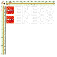 adesivi pretagliati pvc bianco eneos sticker sponsor size cm.15 decal moto 2 pz.